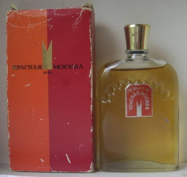 магазин красная заря парфюмерия в москве адреса