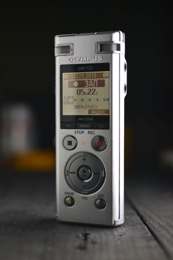 Топовый диктофон Olympus DM-720. Три микрофона! Аналог DM-650, DM-670