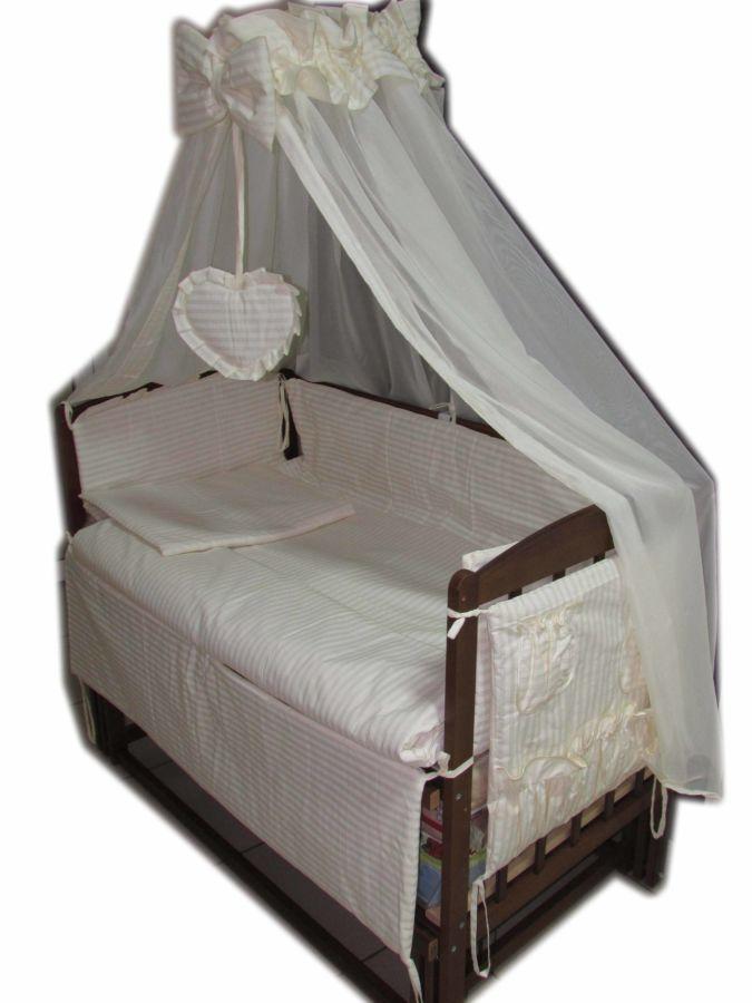Акция! Набор для сна! Кроватка маятник, матрас кокос, постель 8 эл