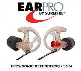 Беруши стрелковые SureFire EarPro EP7, США (телесный цвет). Новые.