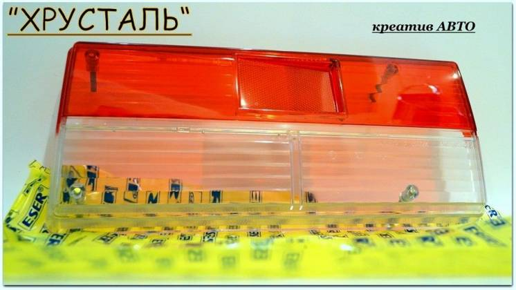 Стёкла заднего фонаря 2107 тюнинг