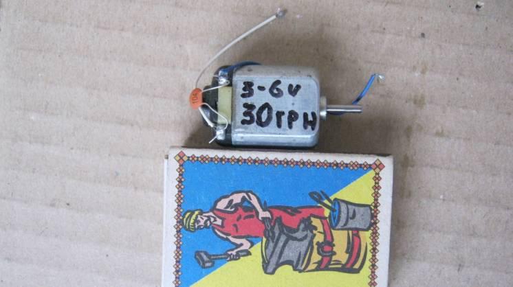 Микромоторчик для «очумелых ручек».