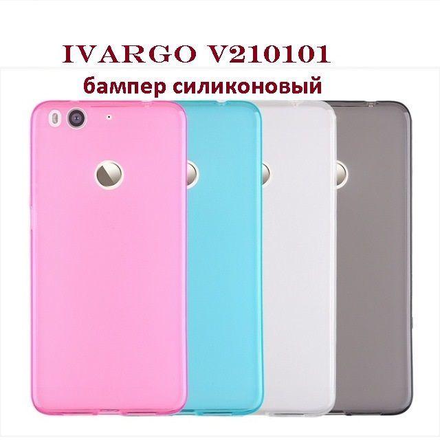 IVARGO V210101 защитный бампер серый\белый\бирюза,пленки,стекла