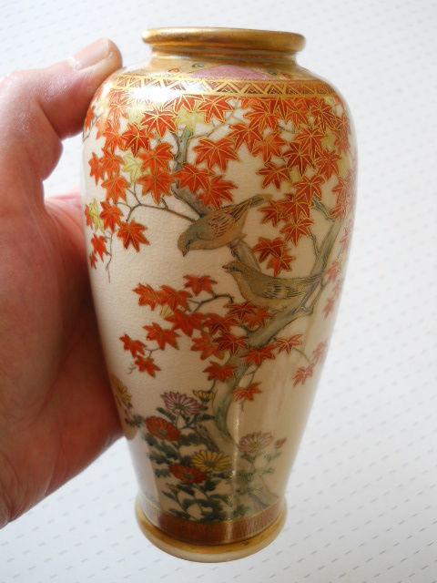 """Винтажная японская ваза для цветов """"Сатсума"""" (satsuma)"""