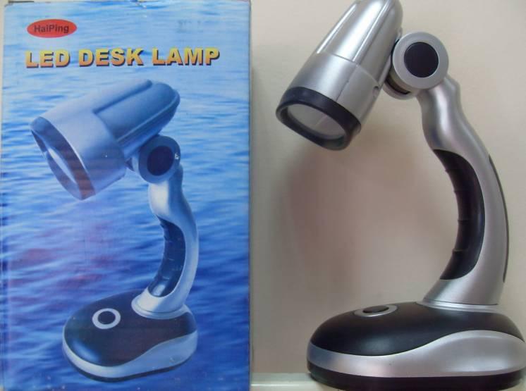 н.л. LED Lamp № 888