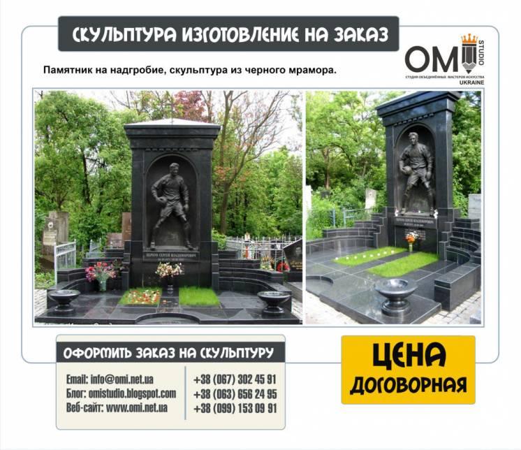 Изготовление надгробий, памятники надгробия, надгробие на заказ.