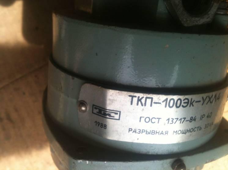 Термометр манометрический ТКП-100Эк-УХЛ4