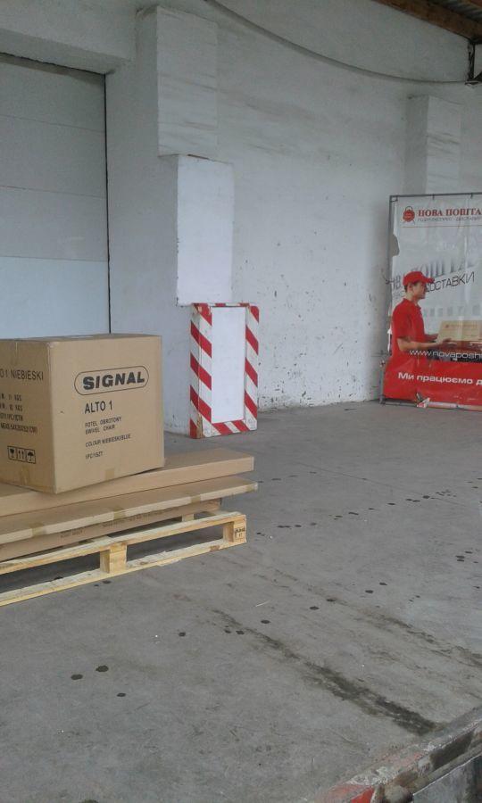 Привезу мебель фирмы SIGNAL, НALMAR любые на заказ по доступных ценах
