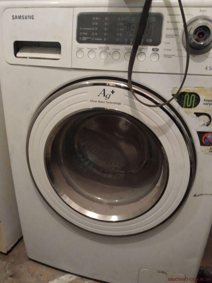 Люк на стиральную машину . Есть выбор других марок