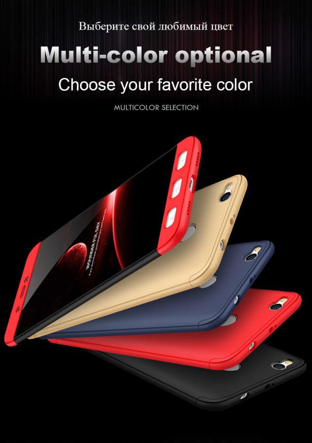 Защитный бампер для Xiaomi 4x все цвета,в наличии,полная защита.