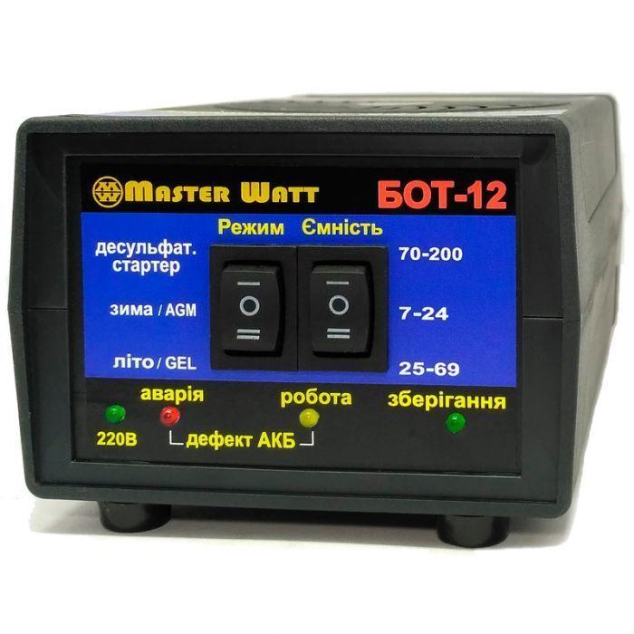БОТ-12 автоматическое десульфатирующее зарядное устройство Master Watt