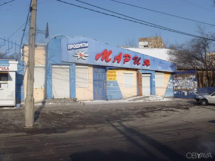 Продается магазин Мария на Панфилова,Донецк
