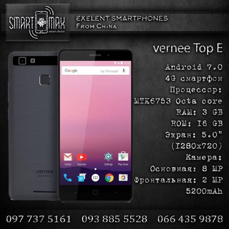 """Vernee Thor E, 5""""HD, 3/16 Гб,octacore MTK6753, 5020 mAh! 7.0+"""
