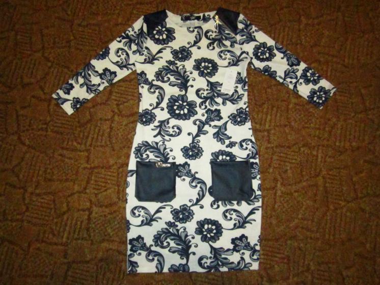 Женское стильное платье р.44,46