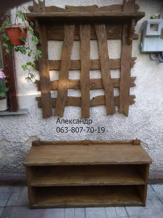 Прихожая деревянная под старину №1 ( вешалка, полка для обуви )