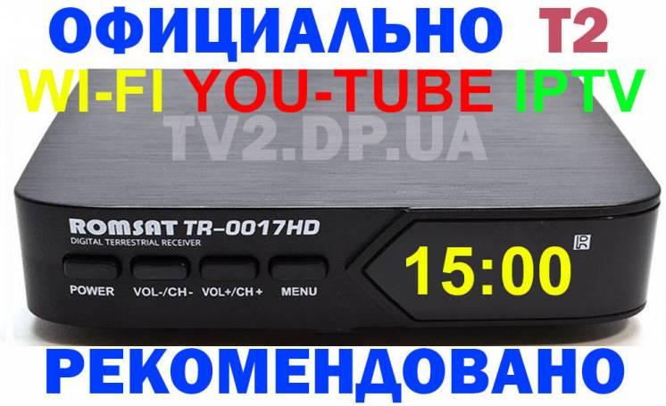 Цифровой тюнер Т2 32 канала бесплатно + интернет функции+ антенна