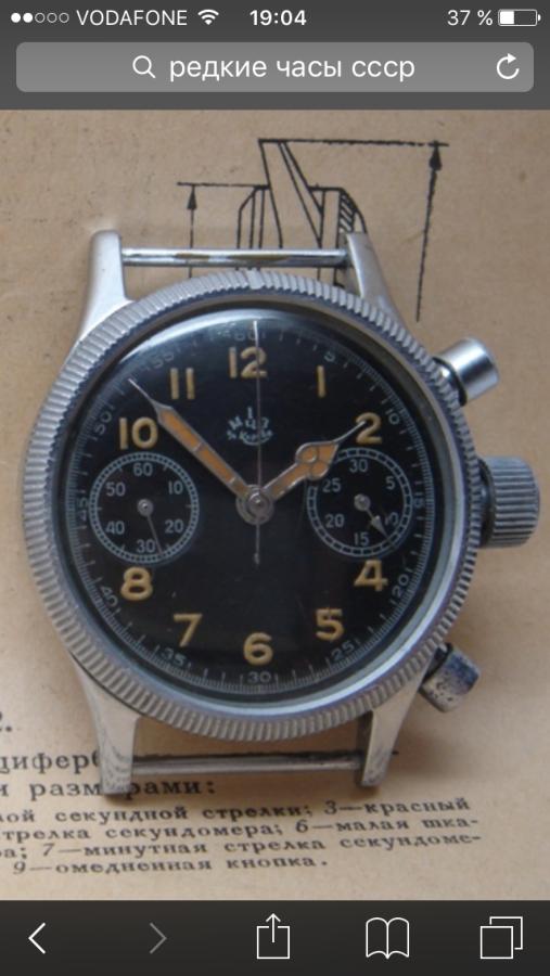 Часов ссср спб скупка часы продал путин