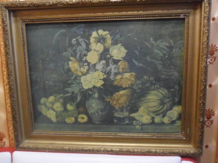 "Картина ""Цветы и плоды"" и. т. хруцкий 1839 г."