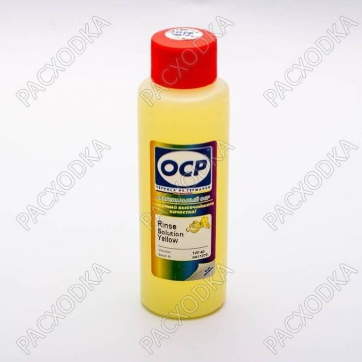 OCP RSL Базовая сервис-жидкость (промывка)