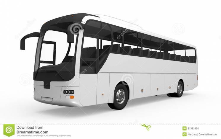 Автобус Днепр - Луганск - Алчевск - Стаханов.