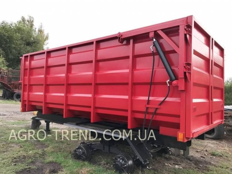 прицеп тракторный самосвальный , зерновоз 2птс-9 , 2птс-12 , птс , нтс