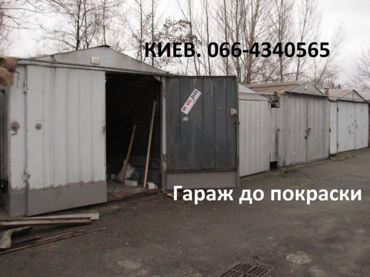 Покраска гаража. Киев