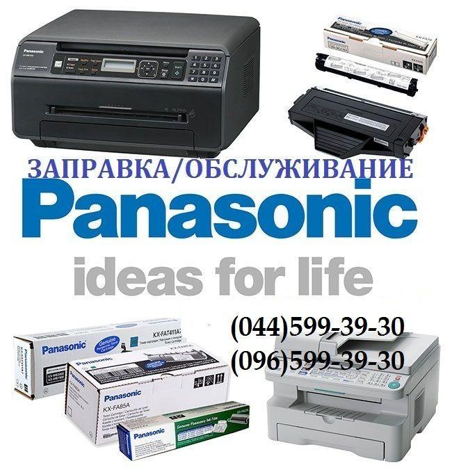 Заправка PANASONIC KX-MB1500/ 1520/ 1530/1700 (KX-FAT410A/ KX-FAT400A)