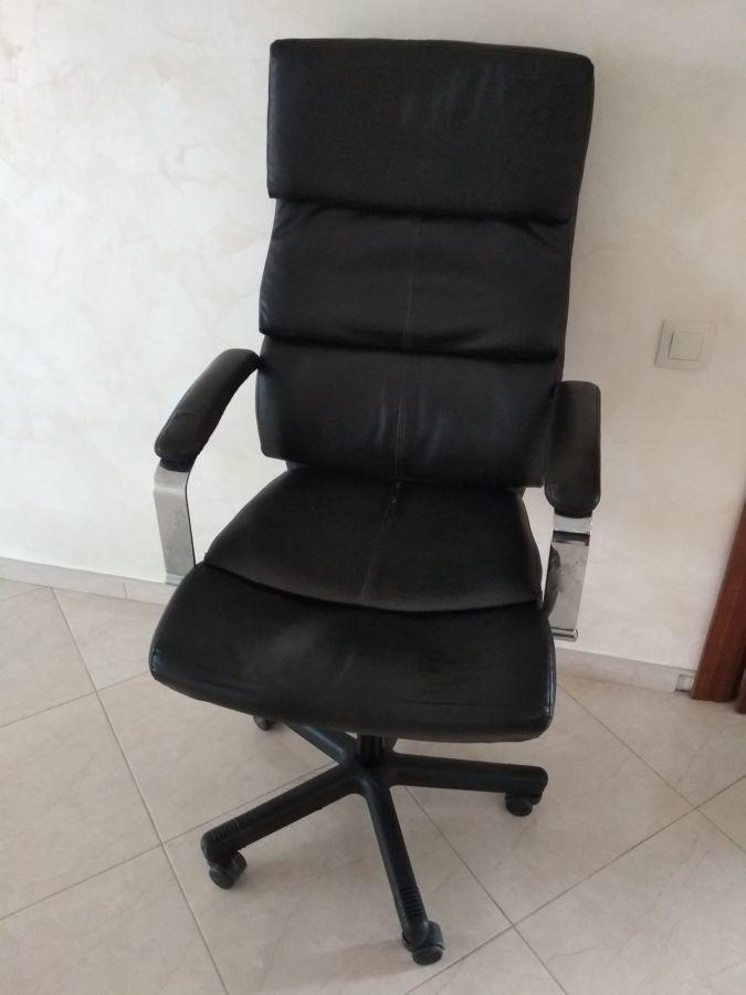 кресло руководителя, офісне крісло, офисное кресло