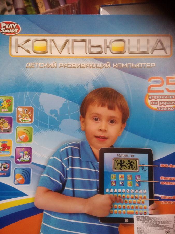 Детский компьютер планшет с обучающими функциями суперцена!