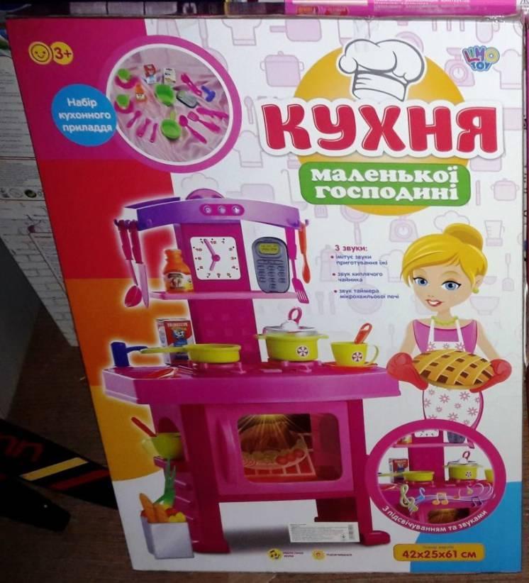 Игровой набор кухня 661-51 свет, музыка