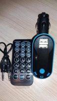 ФМ модулятор с громкой связью