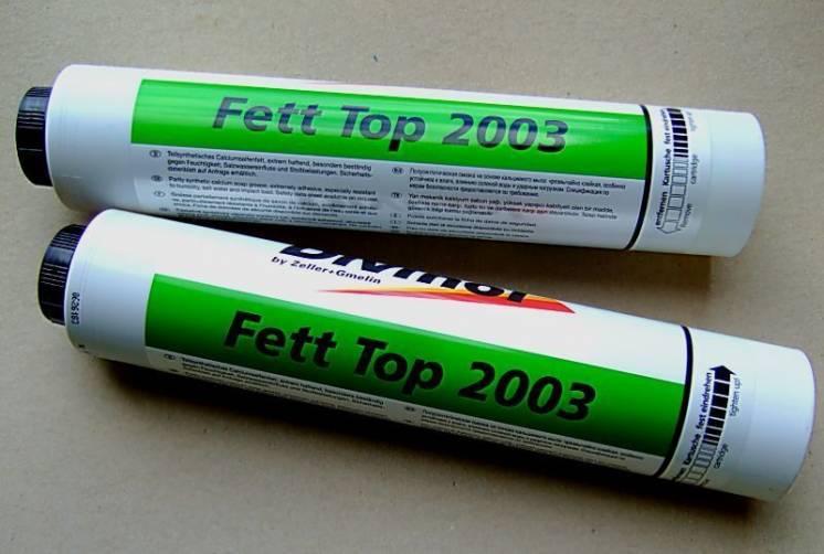 Качественная смазка FETT TOP 2003 - то что нужно механизмам!