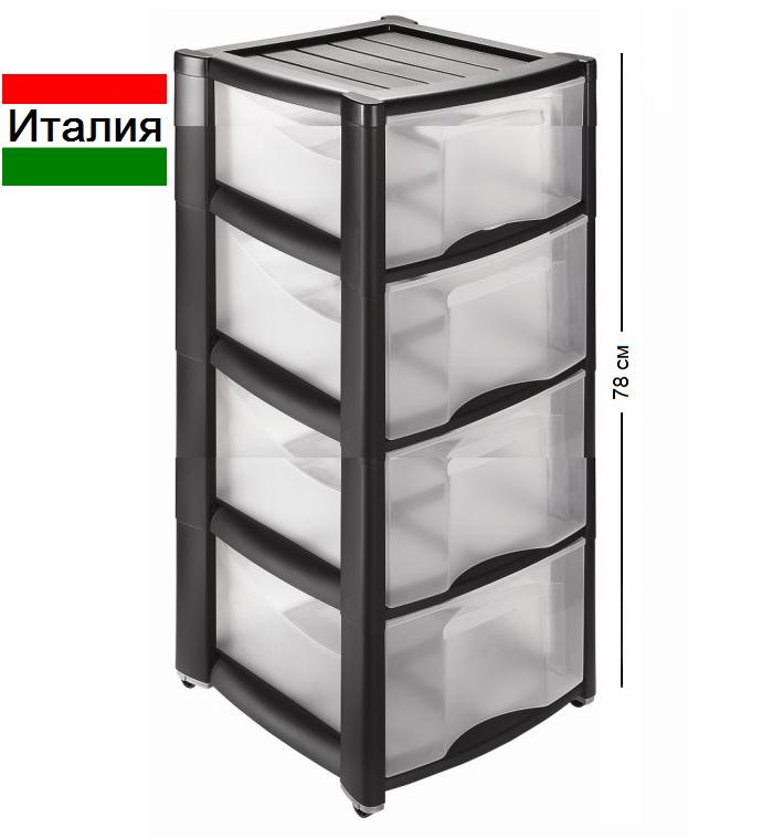 Комоды пластиковые Heidrun 1531 Professional, 40*38*78 (Италия)