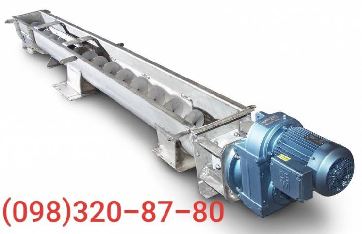 Шнеки транспортеры кск скребковый конвейер