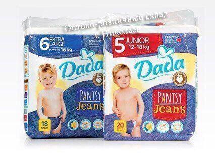 Джинсовые подгузники- трусики дада dada элитная серия pants