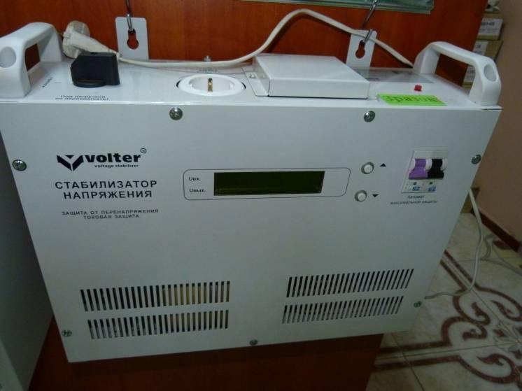 Стабілізатор напруги, стабилизатор напряжения Volter, від 1 до 200 кВт