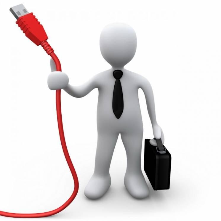 Системный администратор (приходящий, разовая работа) или удаленно