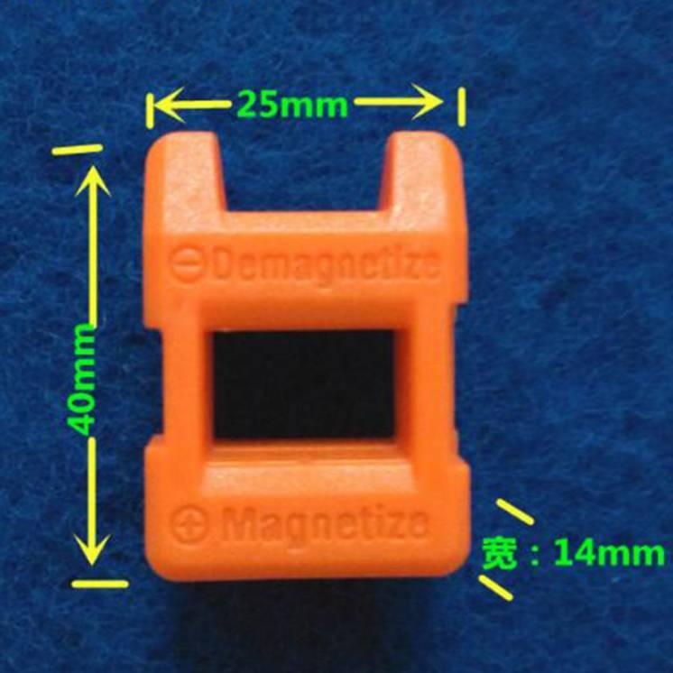магнит 2 в 1 Magnetizer Намагничивания и размагничивания отверток