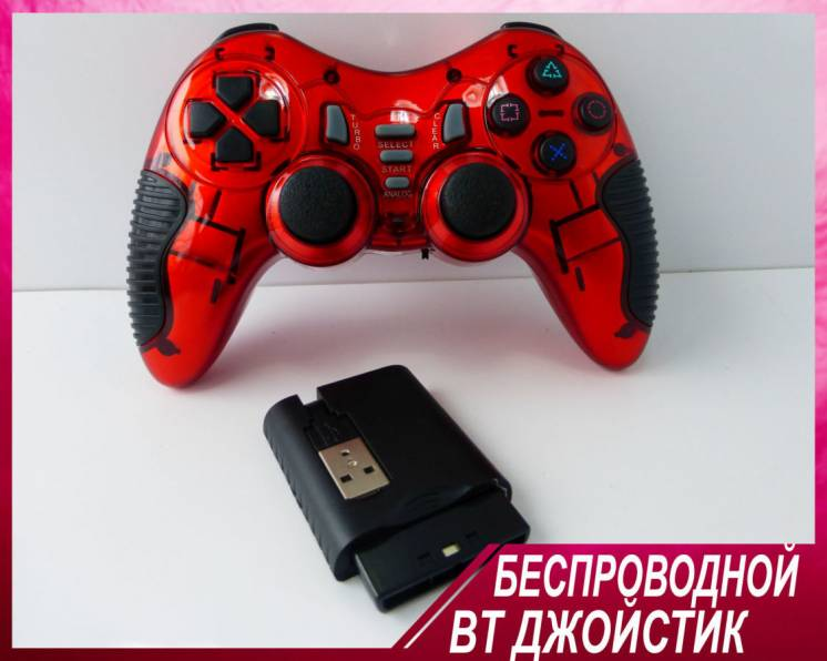 Джойстик для 6в1 PC/PS 1,2,3/Android TV/ПК/Компьютера/Джостик