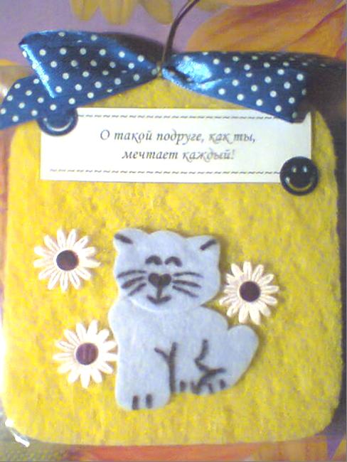 Открытки-стикеры из ткани с котиками, мотивационные, для подруги