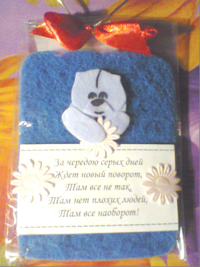 Открытки-стикеры из ткани с мишками, мотивационные, для подруги, друга