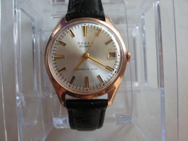 Ссср золотые часы продам полет часы продам ссср