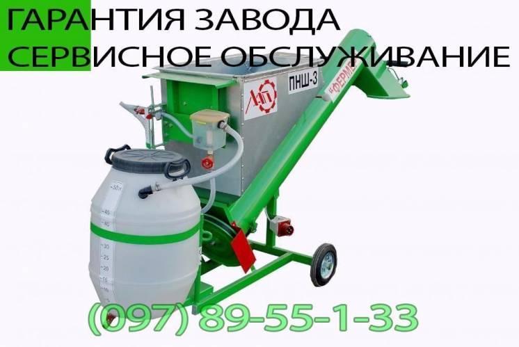 Завод Гарант Шнековый протравитель протруювач семян зерна ПНШ-3 Фермер