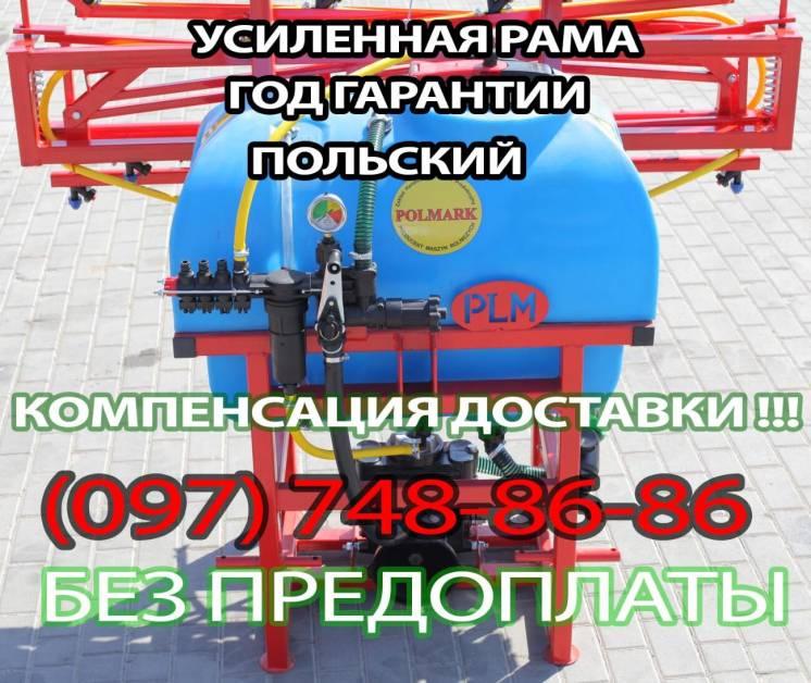 Навесной опрыскиватель Polmark на 200, 300, 400, 600, 800, 1000 л