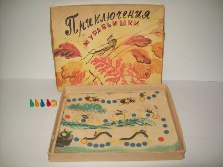 Игра Приключения муравьишки СССР