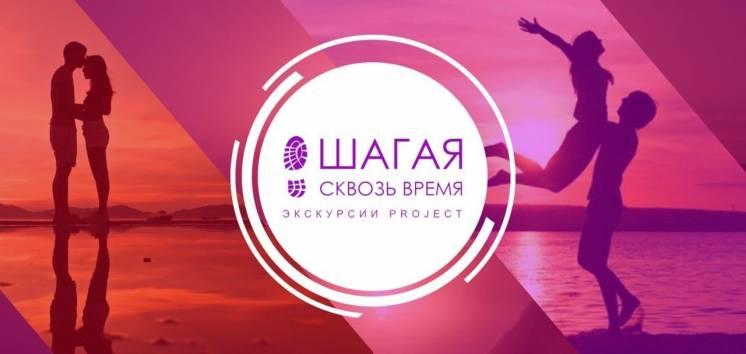 Отдых на море, экскурсии по Европе и Украине, бронирование билетов