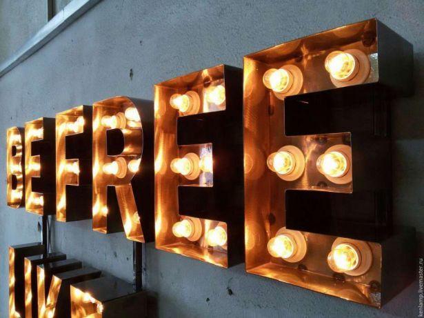 Архив Вывеска с лампами, вывеска с подсветкой, декор лофт, буква с лампами: 650 грн. - Другое освещение Киев на BESPLATKA.ua 31063492