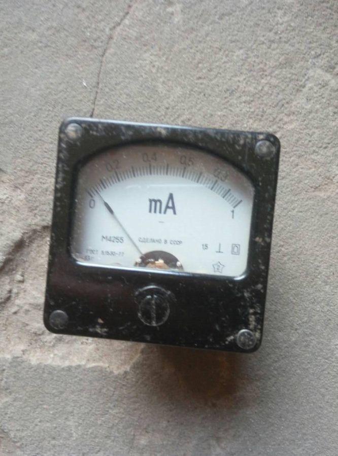 Миллиамперметры М-4255. 0-1мА. -1шт.