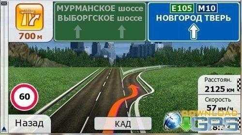 Карты Европы Украины прошивка обновление GPS навигаторов телефонов кпк