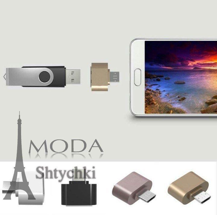 Микро USB 2.0 OTG разьем адаптер флешка